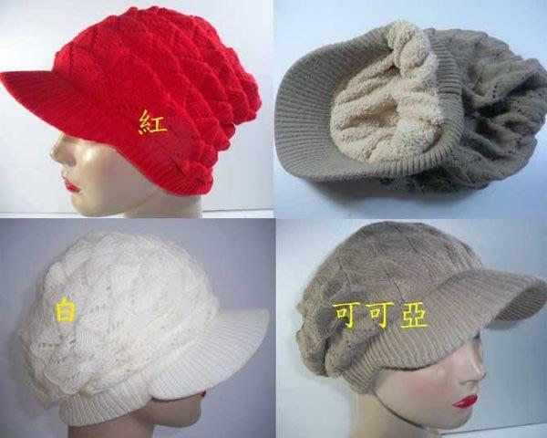//阿寄帽舖// 葉子織紋 雙層後垂毛線貝蕾 帽 .阿哥哥帽!!細絨內裡,輕柔保暖!!