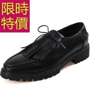 厚底休閒鞋-合腳日系獨一無二簡約男鬆糕鞋3色59s3[韓國進口][米蘭精品]