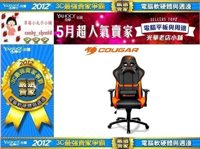 【35年連鎖老店】COUGAR 美洲獅 ARMOR電競專用椅有發票/