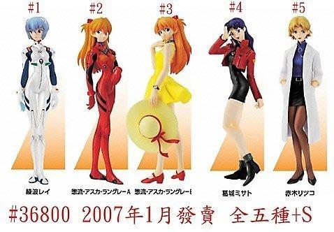 (figurejp) 日版現貨 新世紀福音戰士 女角食玩 PART1套購 版權綠證 Bandai