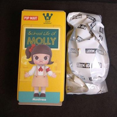 Popmart x kennyswork 校園系列 Molly (單售 班長 Monitress 1款)