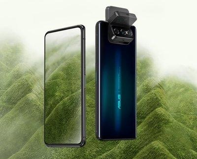 ☆土城門市☆Asus ZenFone 7 8G/128G 搭遠傳599半價299方案 手機11490元 板橋/中和