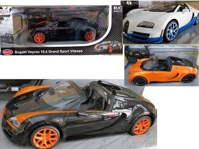 直購780~(WRC)布加迪威龍跑車~1:14 Bugatti Grand Sport Vitesse遙控車