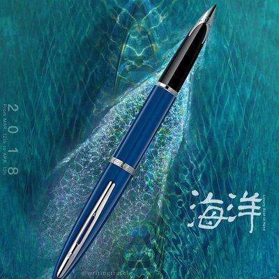 法國 WATERMAN 水人 Carène 海洋系列鋼筆: 法藍/Blue ST