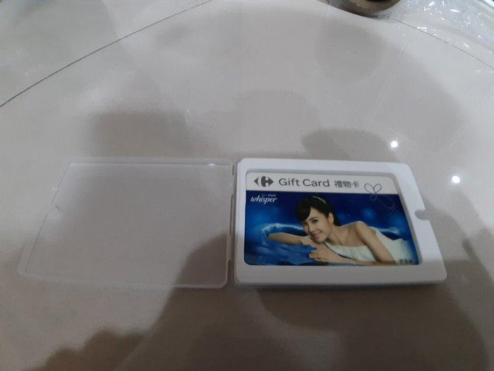 蔡依林~代言限量家樂福禮物卡~絕版稀少