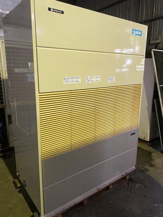 (大台北)中古日立15RT水冷箱型機3φ380V(編號:HI1090904)~廠辦及餐飲小吃空調~出租/買賣*發電機冷