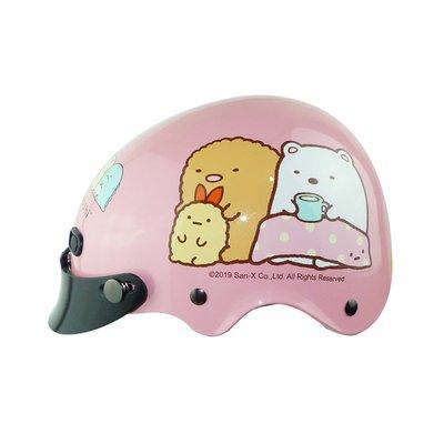 超商免運 台灣製造 卡通安全帽角落小夥伴雪帽 不含鏡片 幼兒/兒童1/2安全帽半罩 正版授權 檢驗合格 K823SG-1