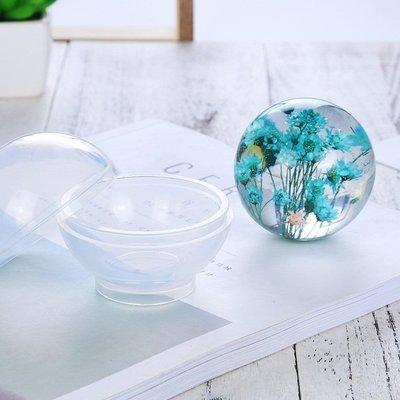 現貨 球體矽膠模具整圓形圓球 diy水晶滴膠擺件模具 直徑6cm