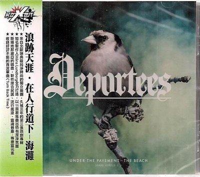 *【正價品】DEPORTEES 浪跡天涯樂團 // 在人行道下 - 海灘 ~ 歐版