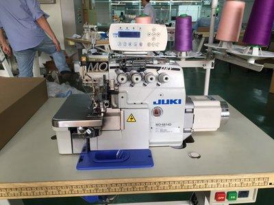 JUKI MO6800 拷克 工業用 縫紉機 氣動式 自動切線 節氣 直驅馬達 新輝針車有限公司
