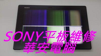 ASUS T102 T102H T102HA 10吋變形筆電 觸控面板 觸控螢幕 玻璃 液晶 摔破 破裂維修