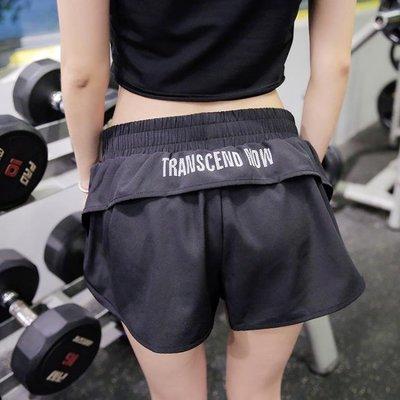 annerun夏季新款防走光帶里襯速干健身運動短褲女休閒彈力跑步褲