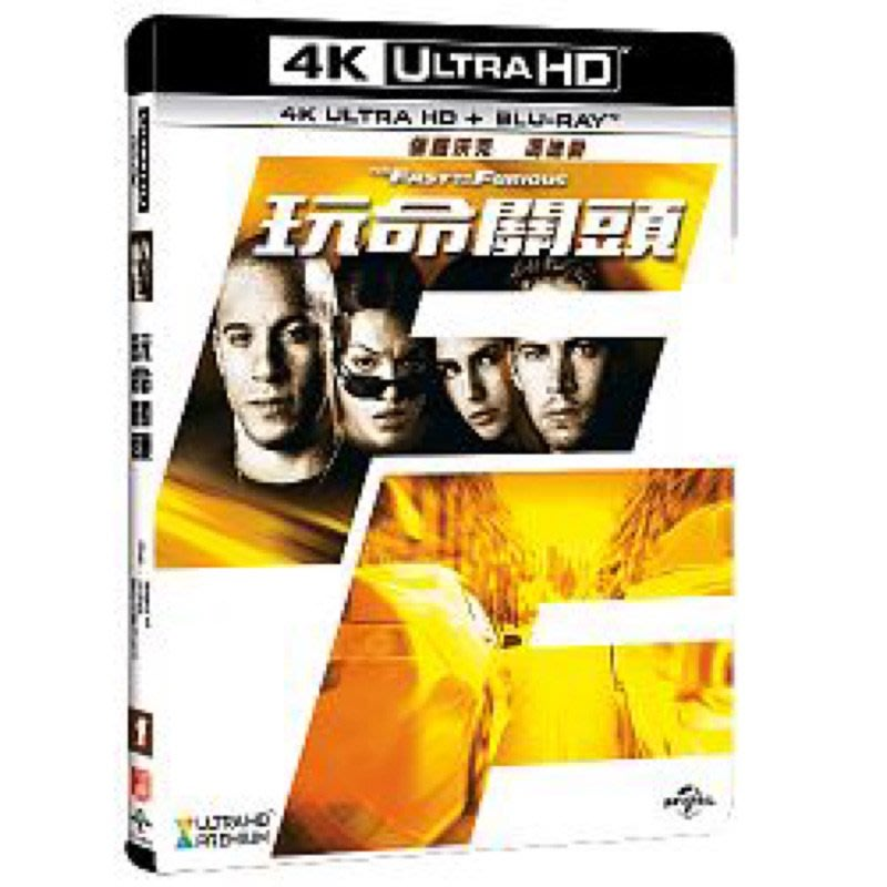4K新片/玩命關頭 (UHD+藍光BD) FAST AND THE FURIOUS (UHD+BD)【樂彼家居】JNHDOWIR