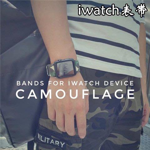 蘋果 iwatch4 手手錶 apple watch3 牛仔紋帆布 時尚運動 迷彩軍綠 替換腕帶 智能手錶帶