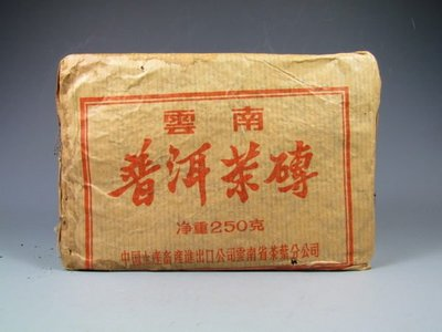 可以堂普洱茶苑1980年代中茶牌勐海老...