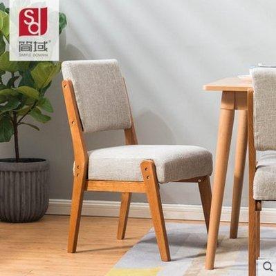 『格倫雅』簡域實木北歐餐椅沙發椅書桌椅靠背椅辦公椅子現代簡約餐廳桌椅^1726