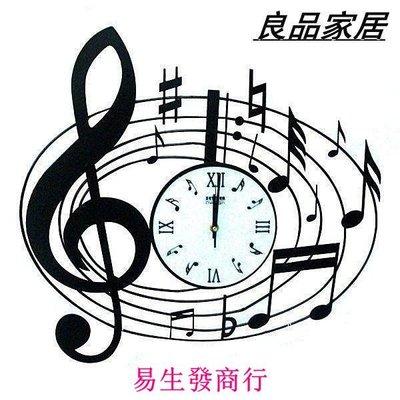 【易生發商行】音符 音樂掛鐘 特色造型 創意掛鐘 掛表鐘 送手表 家居生活饰品F5982