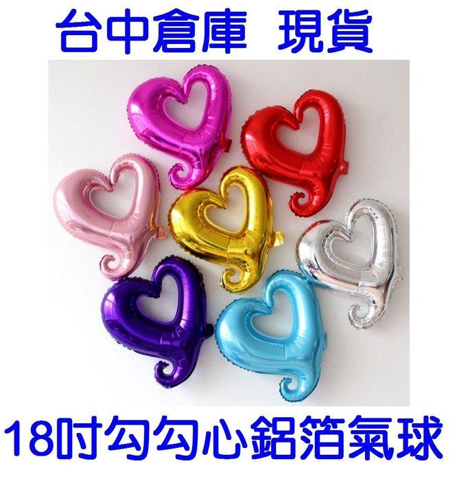 @蛋蛋=康乃馨香皂花批發商@7元=18吋勾勾心氣球 愛心氣球 婚禮佈置 氣球布置 鋁箔氣球 拍婚紗照 婚禮小物