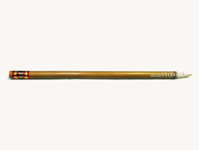 【JUBOKUDO台灣毛筆美術文房】工筆畫用筆一D003染色用筆(較胖型,小)