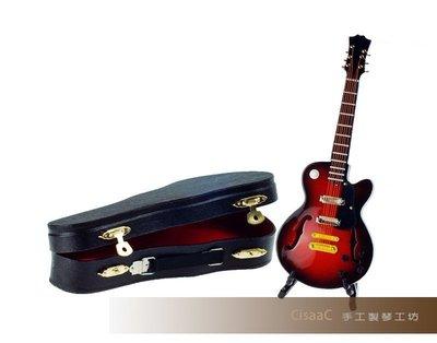 精緻典雅的仿真袖珍迷你電吉他樂器精品 模型 藝術品 裝飾 道具 擺飾 生日禮物 情侶禮物 婚禮贈品 尾牙贈品