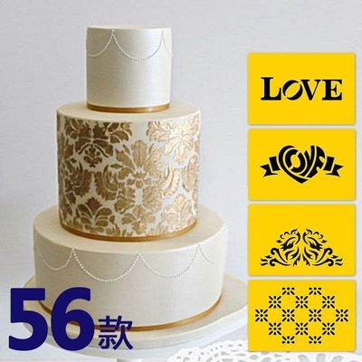 Idea Stencils  6寸蛋糕模具 花樣雕花圖案翻糖印花模 蛋糕圍邊