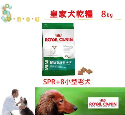 SNOW的家 【訂購】SHN皇家-小型熟齡犬MNA+8-8KG(10530079