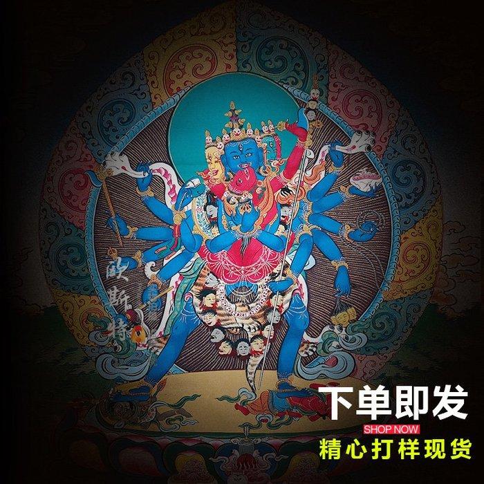 尼泊爾棉布天然礦物顏料畫心勝樂金剛唐卡紅色古棉布0.65m 【九州風水】