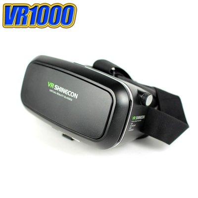 【GOMINI】VR1000 虛擬現實 3D 眼鏡 遊戲 POLAR PEN vr-box google Car 含稅