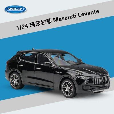 阿米格Amigo│威利 WELLY 1:24 瑪莎拉蒂 Maserati Levante SUV 休旅車 合金車 模型車