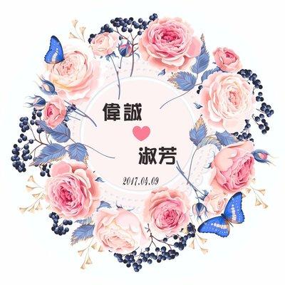 **蕾絲公主**婚禮背板logo客製化設計稿~歡迎客製化討論~尺寸60x60~ for 偉誠&淑芳 4/9