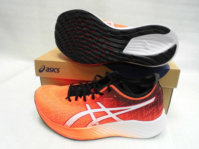 【n0900台灣健立最便宜】2021 ASICS MAGIC SPEED前碳板路跑鞋 2E 寬楦 1011B393-60