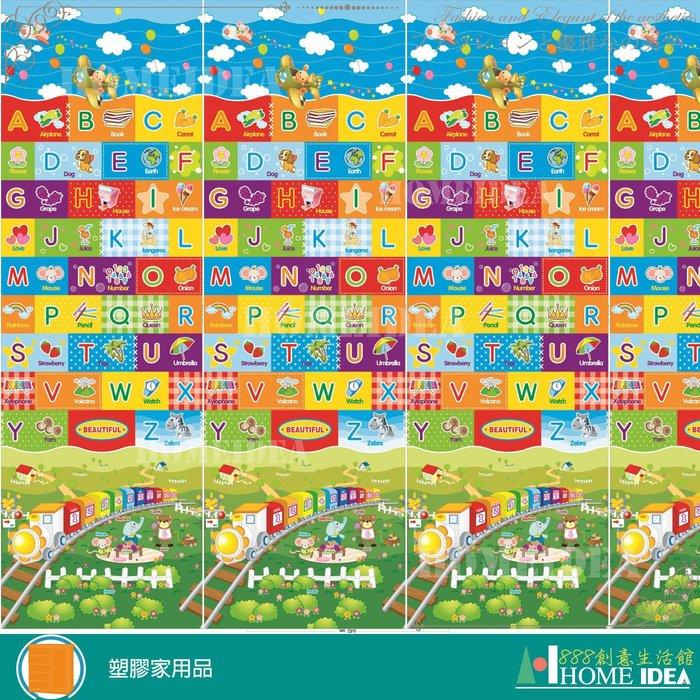《888創意生活館》397-AKS318-20字母火車兒童遊戲墊$1,200元(18塑膠家具收納櫃兒童學步車玩)高雄家具