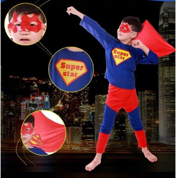 佳佳玩具 ---- 兒童表演服 超人 復仇者聯盟 萬聖節服裝 cosplay 化妝 舞會【YF13104】