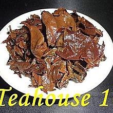 [十六兩茶坊]~阿里山紅烏龍茶四兩----天然熟果香/製茶工藝的功夫茶-讓您捨不得、、、