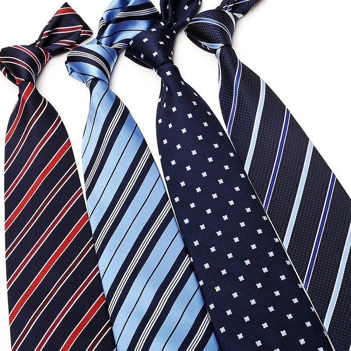 奇奇店-男士正裝商務領帶寬 藍色條紋上班職業粉色新郎領帶男工作西裝#时尚潮流 #质感细腻 #款式多样
