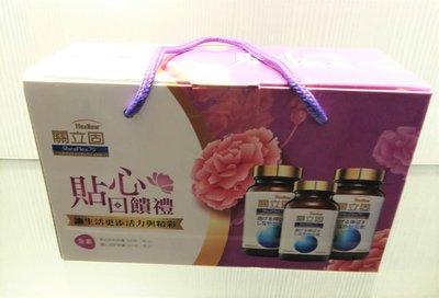 日本進口 關立固 公司貨 診所禮盒組 一般型 300粒x2+180粒禮盒組 再優惠價$7410/組 有現貨~