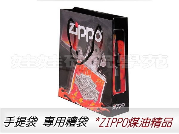 ㊣娃娃研究學苑㊣購滿499元免運費 zippo打火機 新款禮袋 送禮必備(NV8)