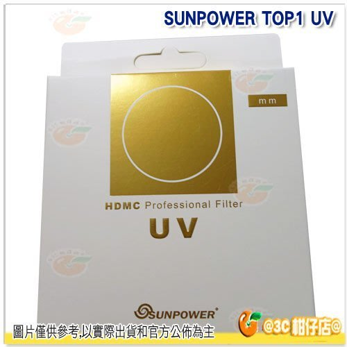 @3C 柑仔店@ 送拭鏡筆 SUNPOWER TOP1 UV 77mm UV-C400 超薄框 保護鏡 湧蓮公司貨 77