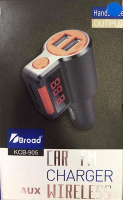【Max魔力汽車百貨】【Max魔力生活家】Broad 雙USB 藍芽免持MP3 播放器KCB-905(特價中~可超商取貨