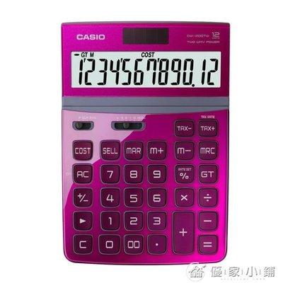 計算器 時尚可愛辦公財務太陽能 GY-120語音計算機