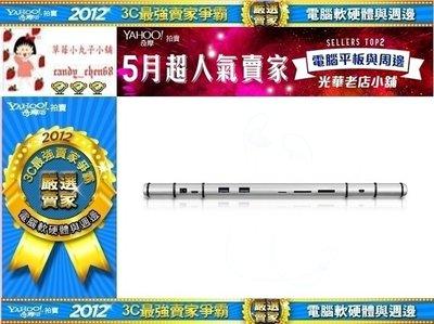 【35年連鎖老店】j5create JUH320V2 USB 3.0 電腦擴充基座有發票/1年保固