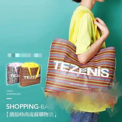 【現貨】時尚流蘇束口手提購物袋