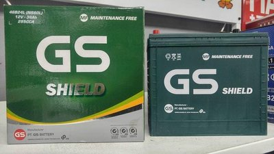 全新日本 GS YUASA GS SHIELD 46B24L 電池合任何 ANY SWIFT FREED STEPWGN VOXY