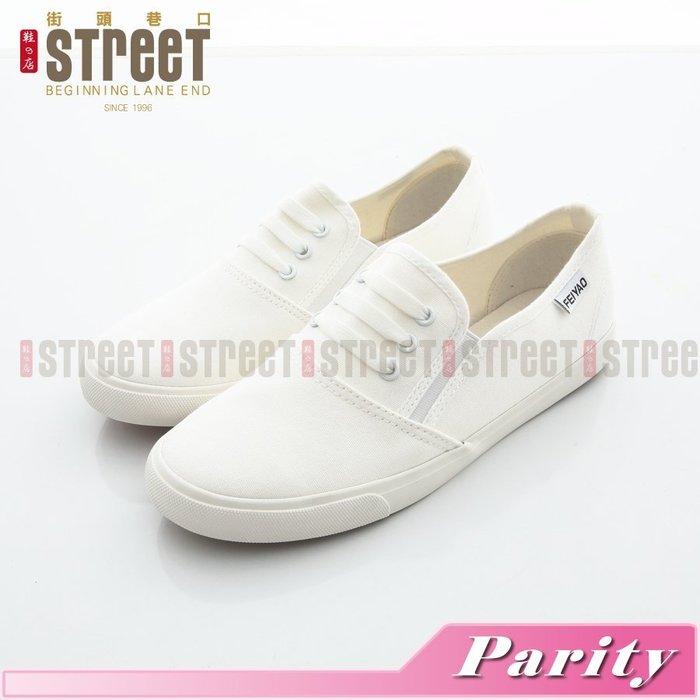 【街頭巷口 Street】流行熱賣款 春夏時尚 百搭款 休閒女鞋  帆布鞋 輕便鞋 TXL237W 白色