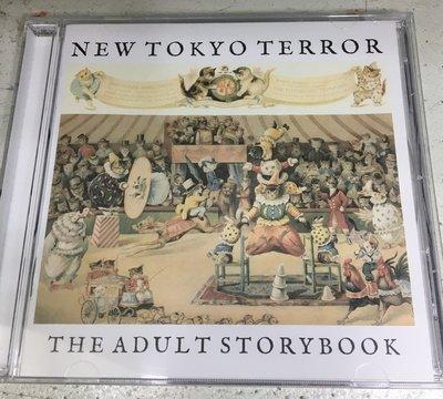 new Tokyo terror, the adult storybook, Sony 2009年原版CD, 絕版