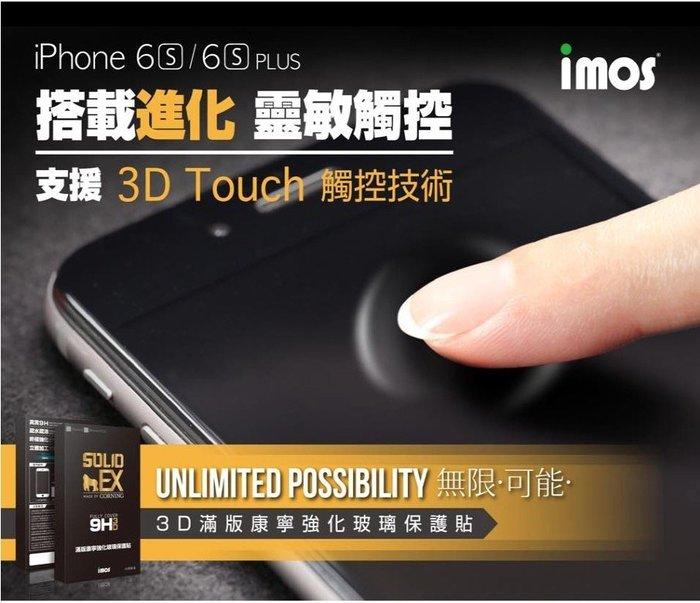 贈 傳輸線 iMos iphone 6 6s 5.5寸 Plus 9H Touch 3D 曲面 滿版 康寧玻璃貼 保護貼