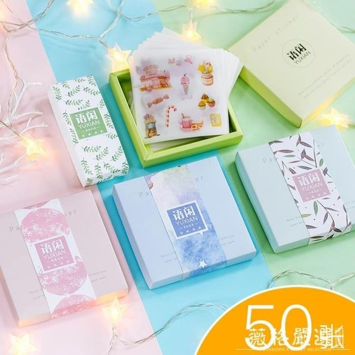 手賬膠帶貼紙~韓國手帳貼紙ins風復古風人物文字款貼紙個性創意裝飾貼紙盒裝-