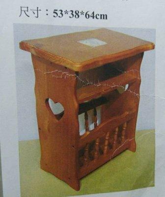 磁磚實木邊茶几 實木書報桌 小邊桌 床頭櫃 電話櫃 書報架 雜誌架 書報雜誌收納架 實木小桌子 沙發邊桌