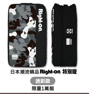 限量Right-on特別版立體鞋袋收納包/迷彩款