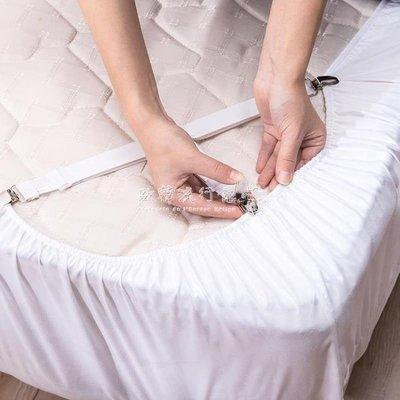被子固定器被角安全無針無痕床單固定夾床墊防滑被罩神器夾子家用